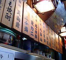 Tokyo Bar 3 by Ap2000