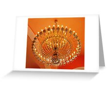 Light in the Temple in orange Greeting Card