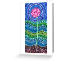 Lotus Growing Greeting Card