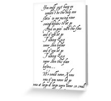 let go {} losq  by jrz Greeting Card