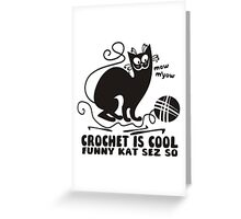 Black white crochet is cool funny derpy cat says so Greeting Card