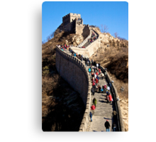 The Great Wall of China Canvas Print