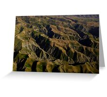 a beautiful Afghanistan