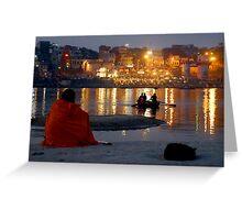 Varanasi Ghats-at Dusk-1 Greeting Card