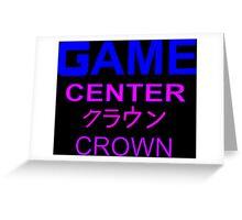 Sailor Moon Crown Arcade  Greeting Card