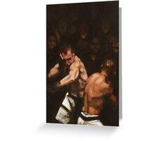 MMA Greeting Card