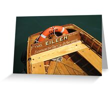Ferry 'cross the harbour Greeting Card
