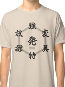 Hunter x Hunter Hatsu Diagram Classic T-Shirt