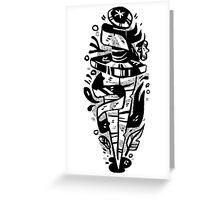 Dagger Greeting Card
