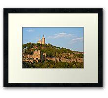 Tsarevets Fortress Framed Print