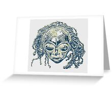 African traditional ceremonial mask Greeting Card