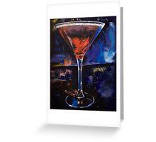 Backstage Martini Greeting Card