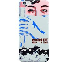 Let us establish the preventive veterinarian system north Korean propaganda poster iPhone Case/Skin