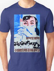 Let us establish the preventive veterinarian system north Korean propaganda poster T-Shirt