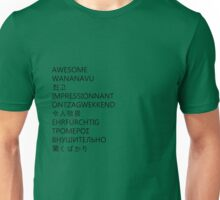 awesome languages (black) Unisex T-Shirt