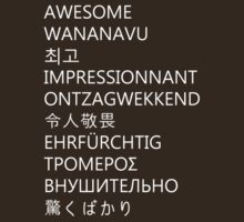 awesome languages (white) by someguynamedmic