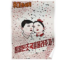 Our children Celebrate spring's arrival propaganda poster  Poster