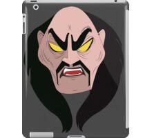 Shan Yu iPad Case/Skin
