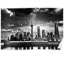Pu Dong: Shanghai New Area Poster