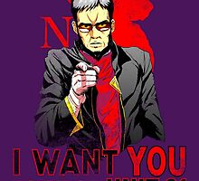 I want you to pilot unit 01 by coinbox tees