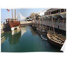 Arabian Boats in Kuwait Poster