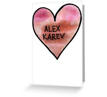 I Heart Alex Karev - Grey's Anatomy Greeting Card