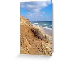 Shadmoor State Park Greeting Card