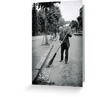 Street Sweeeper, Ivano-Frankivsk, Ukraine Greeting Card