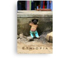 Ethiopia art 41 Canvas Print