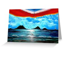 Under The Umbrella as Night Takes Over Greeting Card