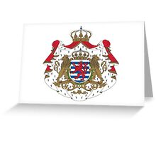 Coat of Arms of Luxembourg Greeting Card