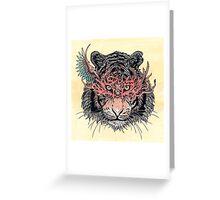 Masked Tiger Greeting Card