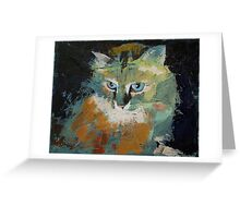Himalayan Cat Greeting Card
