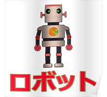Japanese Robot Poster
