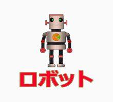 Japanese Robot Unisex T-Shirt