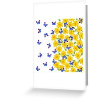 Cute abstract sunflower blue yellow butterfly  Greeting Card