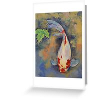 Koi with Japanese Maple Leaf Greeting Card