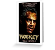 Hockey: The Undead! Greeting Card