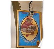 Our Lady of Yankalilla - Icon Poster