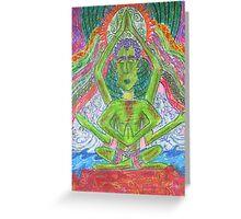 Sage Greeting Card