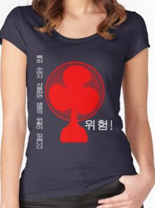 Caution! Beware of Fan Death! Women's Fitted Scoop T-Shirt
