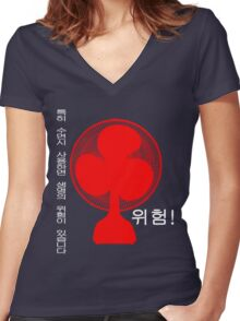 Caution! Beware of Fan Death! Women's Fitted V-Neck T-Shirt