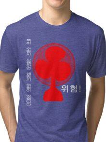 Caution! Beware of Fan Death! Tri-blend T-Shirt