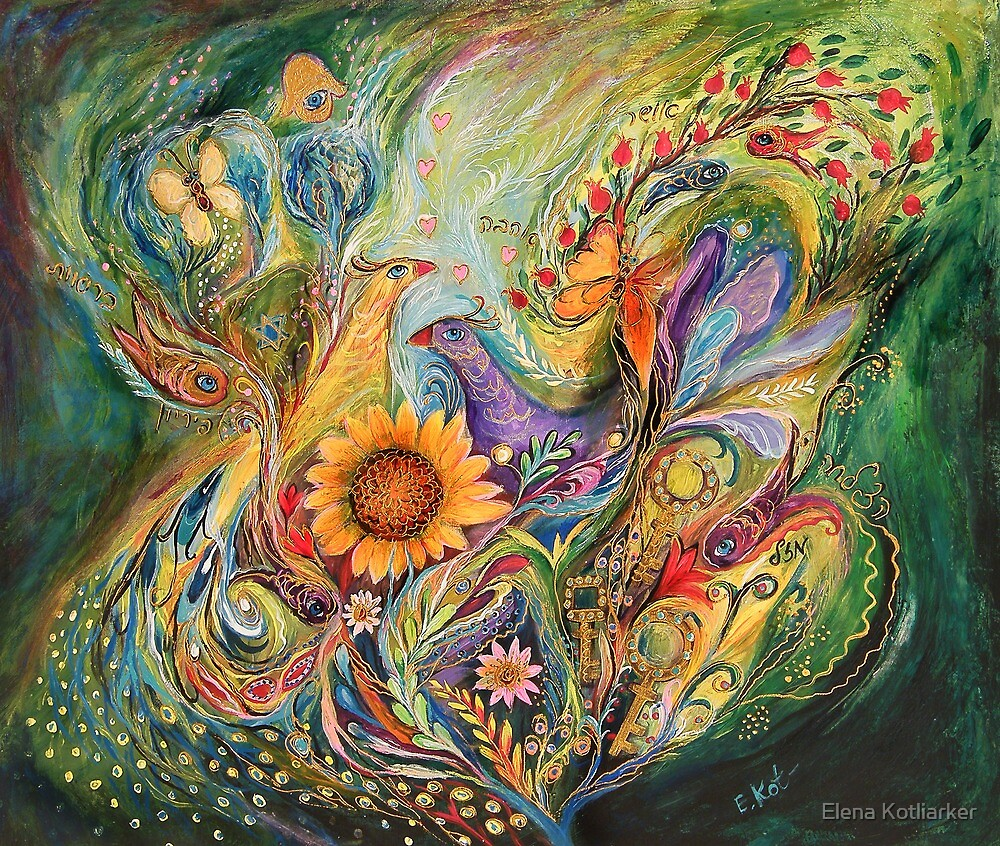 The Green World by Elena Kotliarker