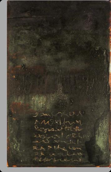 Dark Chant - original acrylic painting on wood panel by Marco Sivieri