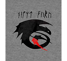 Strike Class Symbol HTTYD Photographic Print