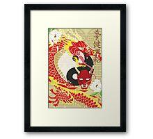 Japanese Inspired Collage Framed Print