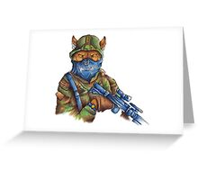 ''Soldier' Greeting Card