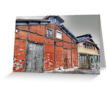 another brick on the wall... Greeting Card