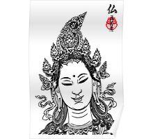 Buddha face Print Poster